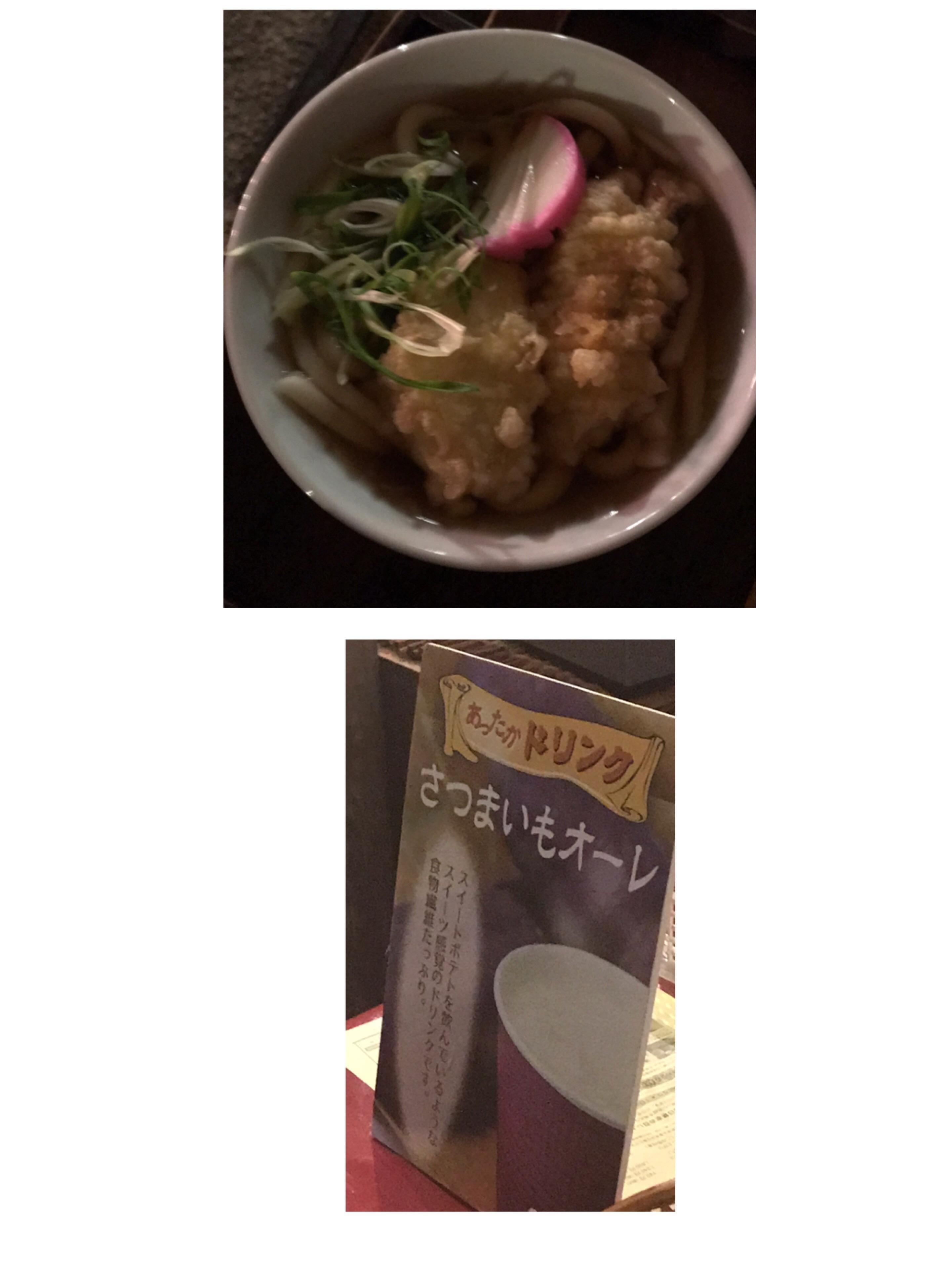 鳥羽(一子)「朔日参り」11/01(木) 17:30 | 鳥羽(一子)の写メ・風俗動画