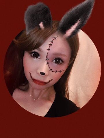 「1日遅れのハロウィン????♀?」11/01(木) 18:45 | ゆめの写メ・風俗動画