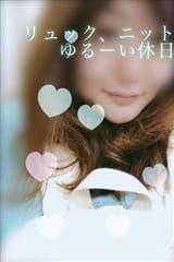 「食べ方」11/01(木) 21:05 | 岩崎の写メ・風俗動画