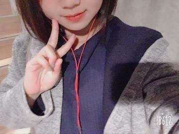 「おはようございます☀」11/02(金) 08:13 | はる【新人】の写メ・風俗動画