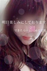 「お休みです♪」11/02(金) 10:05 | 岩崎の写メ・風俗動画