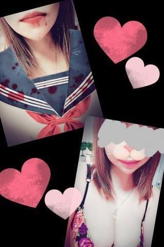 「明日出勤♡」11/02(金) 10:10 | ゆなの写メ・風俗動画