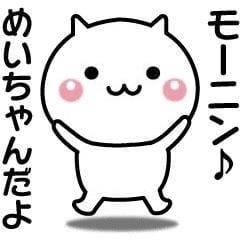 「出勤します(*^^*)」11/02(金) 10:57 | めいの写メ・風俗動画