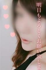 「帰りました♪」11/02(金) 11:00 | 岩崎の写メ・風俗動画
