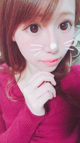 「おはえる!動画だよ!」11/02(金) 11:18 | えるの写メ・風俗動画