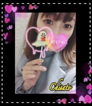 「Chisato」11/02(金) 11:55 | ちさとの写メ・風俗動画