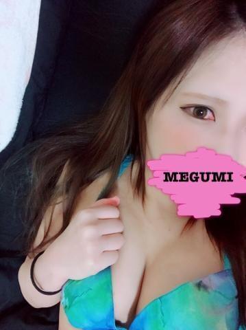 「こんにちわ」11/02(金) 15:20 | メグミの写メ・風俗動画