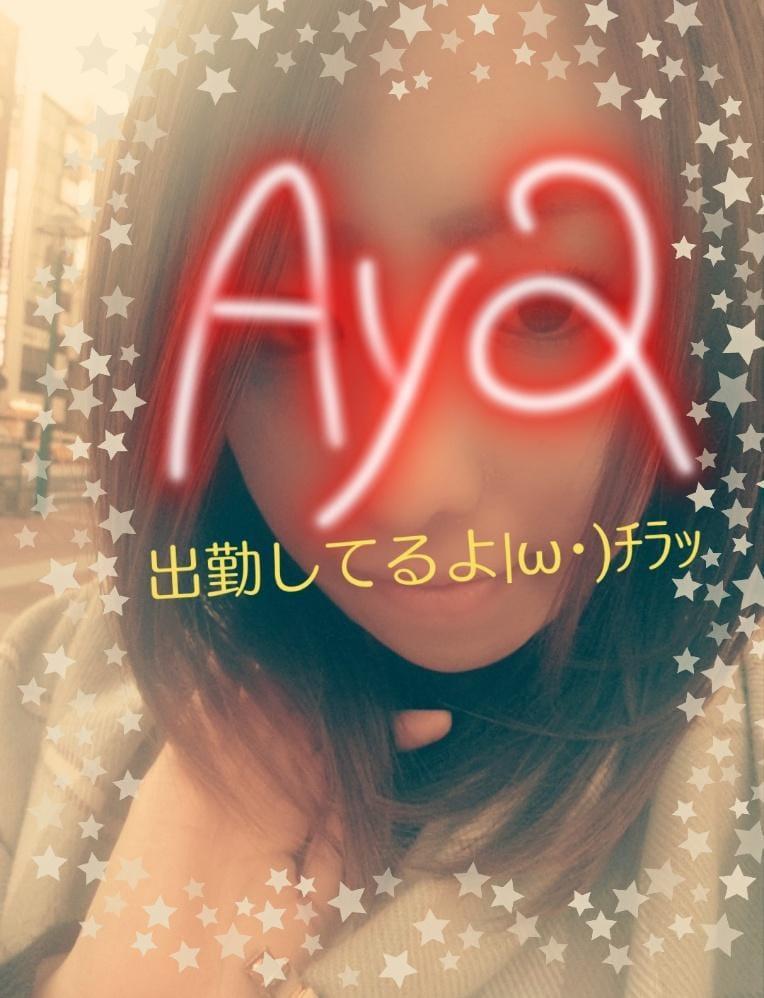 「ω ' * ) チ ラ ッ」11/02(金) 18:30 | 綾(あや)の写メ・風俗動画