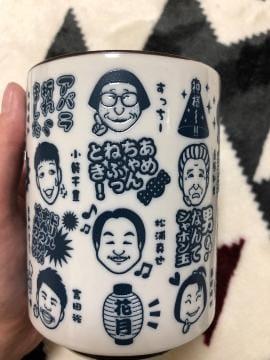 「買ってしまった…」11/02(金) 19:46 | くみの写メ・風俗動画