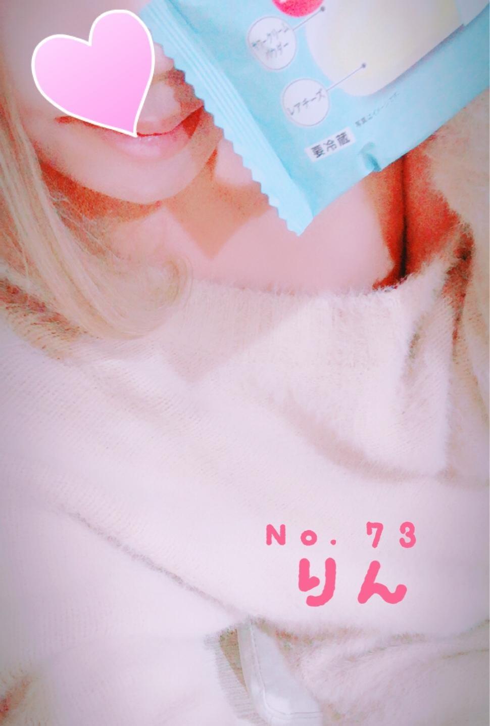 りん「こんばんは(*^^*)」11/02(金) 22:09 | りんの写メ・風俗動画