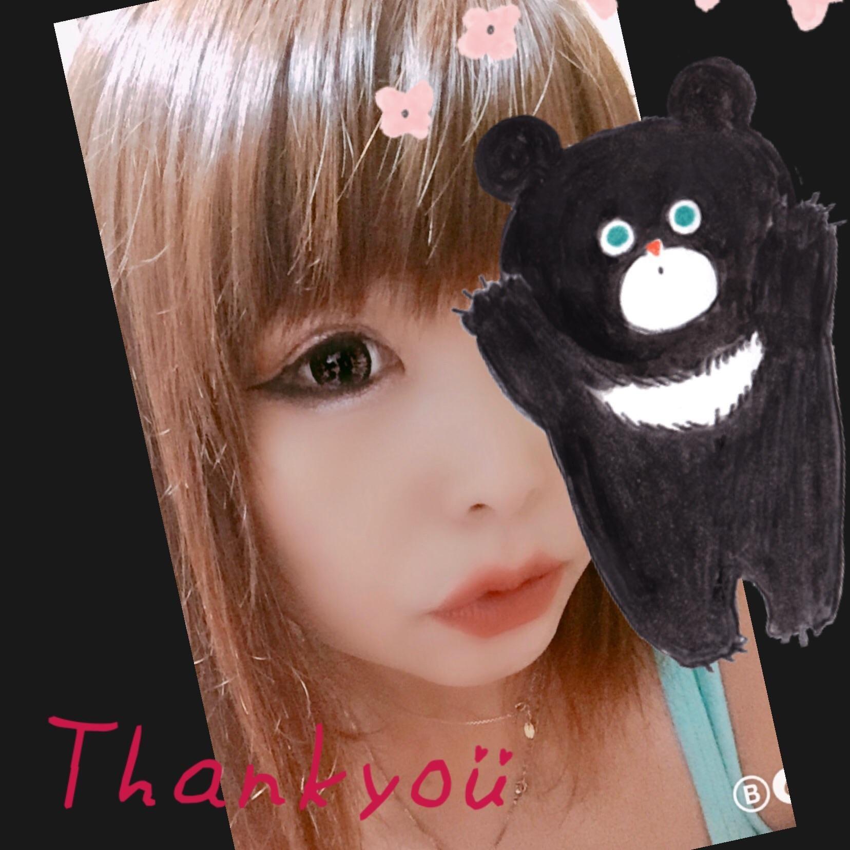 「♡感謝♡」11/02(金) 23:17   らむの写メ・風俗動画