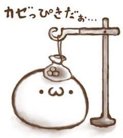 「ありがとう?」11/03(土) 03:15   ライムの写メ・風俗動画