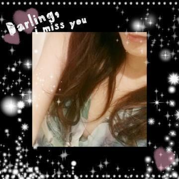「MIRIKA」11/03(土) 04:30 | 美里花~ミリカの写メ・風俗動画