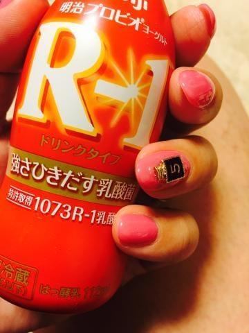 「おはよ?」11/03(土) 09:30 | ほなみの写メ・風俗動画