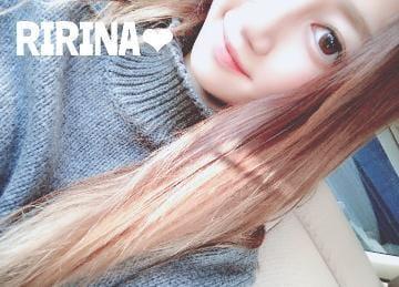 「出勤????」11/03(土) 15:21 | 莉々奈~リリナの写メ・風俗動画
