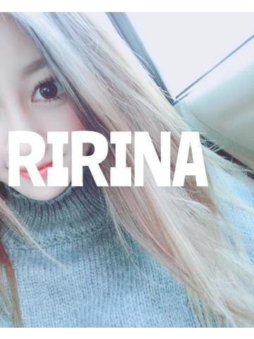 「RIRINA準備万端??」11/03(土) 15:48 | 莉々奈~リリナの写メ・風俗動画
