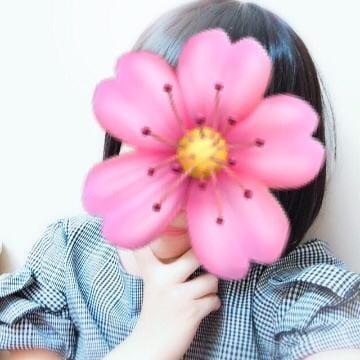 「ありがとうございました」11/03(土) 17:57 | さくらの写メ・風俗動画