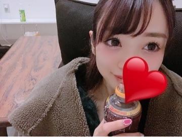 「出勤」11/03(土) 19:53 | Hina ヒナの写メ・風俗動画