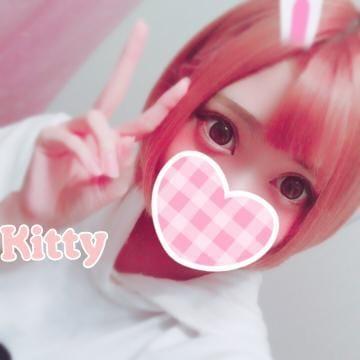 「?Kitty」11/03(土) 20:44   Kitty/キティの写メ・風俗動画
