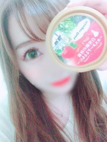 「甘やかされてるわたくし?」11/04(日) 02:35 | シラユキの写メ・風俗動画