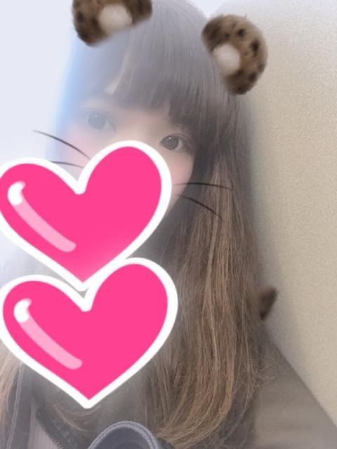 「お土産たくさん」11/04(日) 08:03   さくらの写メ・風俗動画