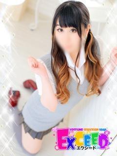 「出勤しました♪」11/04(日) 12:15 | 芹沢 由美の写メ・風俗動画