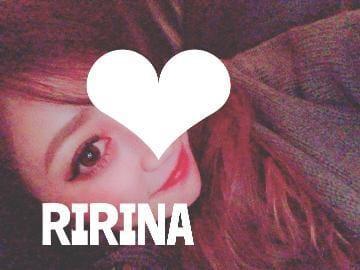 「おはよう?」11/04(日) 13:34 | 莉々奈~リリナの写メ・風俗動画