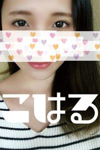 「こはるです✴️」11/04(日) 16:09 | こはるの写メ・風俗動画