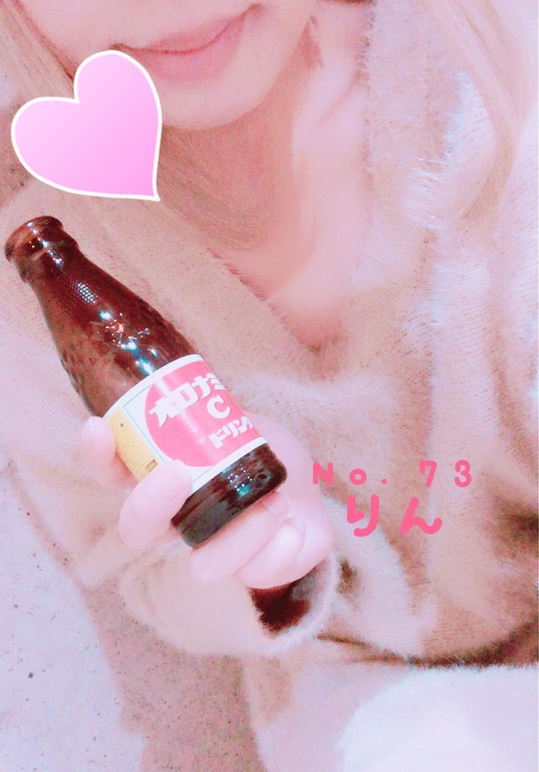 りん「りんです♡」11/04(日) 18:02 | りんの写メ・風俗動画