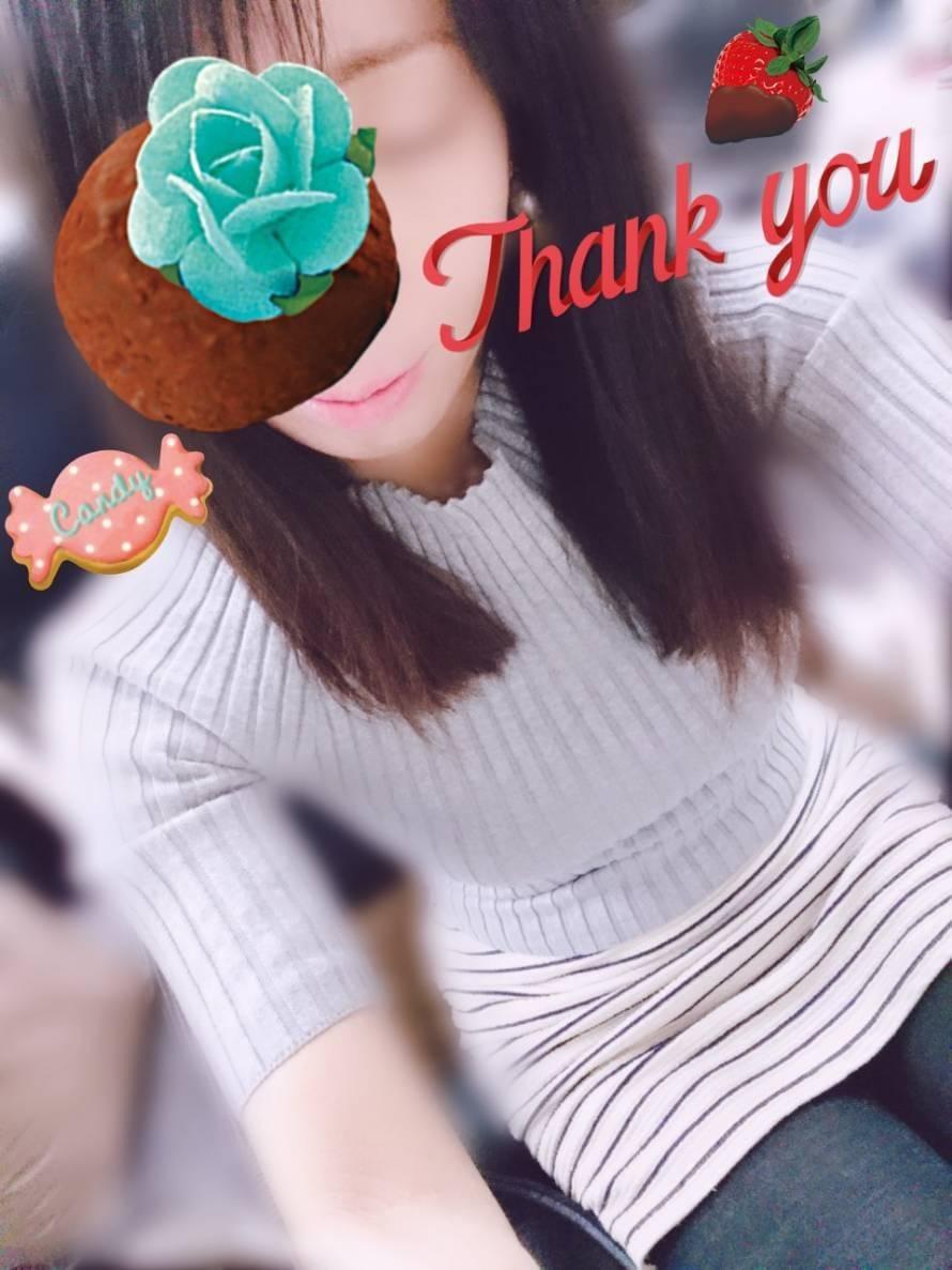 「3日~Thank You~」11/04(日) 19:01 | ゆうの写メ・風俗動画