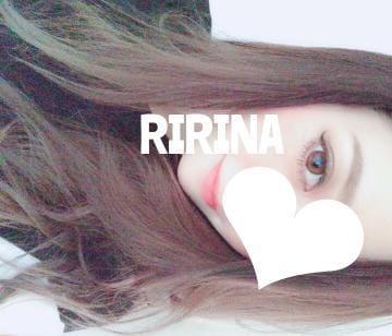 「RIRINA?」11/04(日) 23:50 | 莉々奈~リリナの写メ・風俗動画