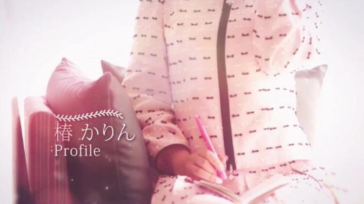 「昨日11/1御礼【カリパン】」11/05(月) 00:05 | 椿かりん・カリパンの写メ・風俗動画