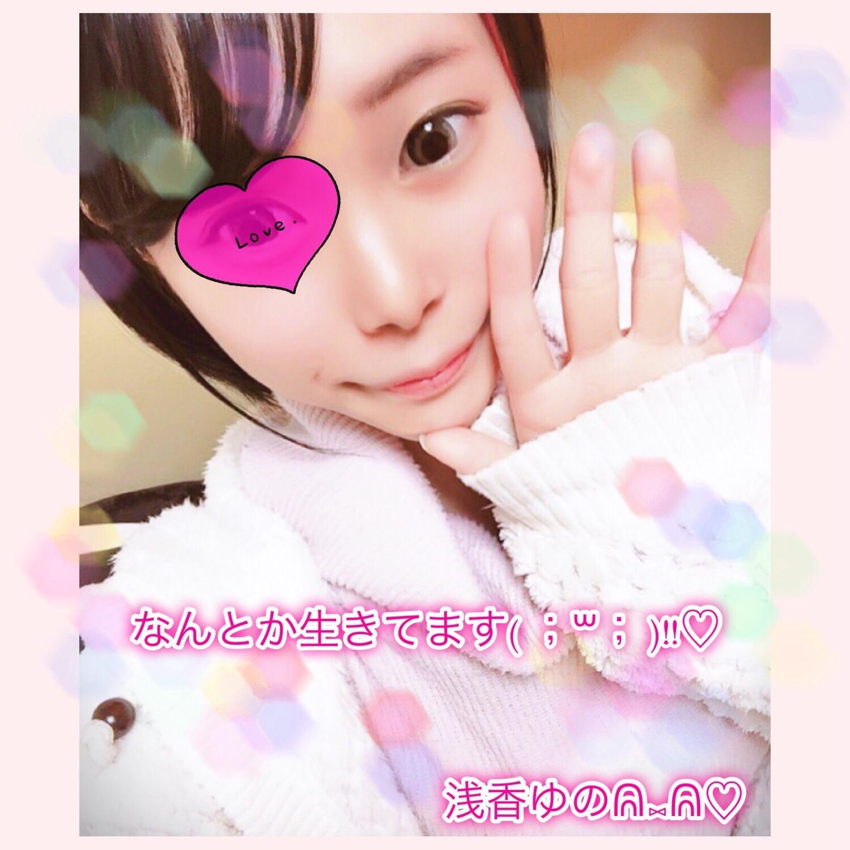 「ご迷惑お掛けしました( ´??×??` )」11/05(月) 11:03 | 浅香ゆのの写メ・風俗動画
