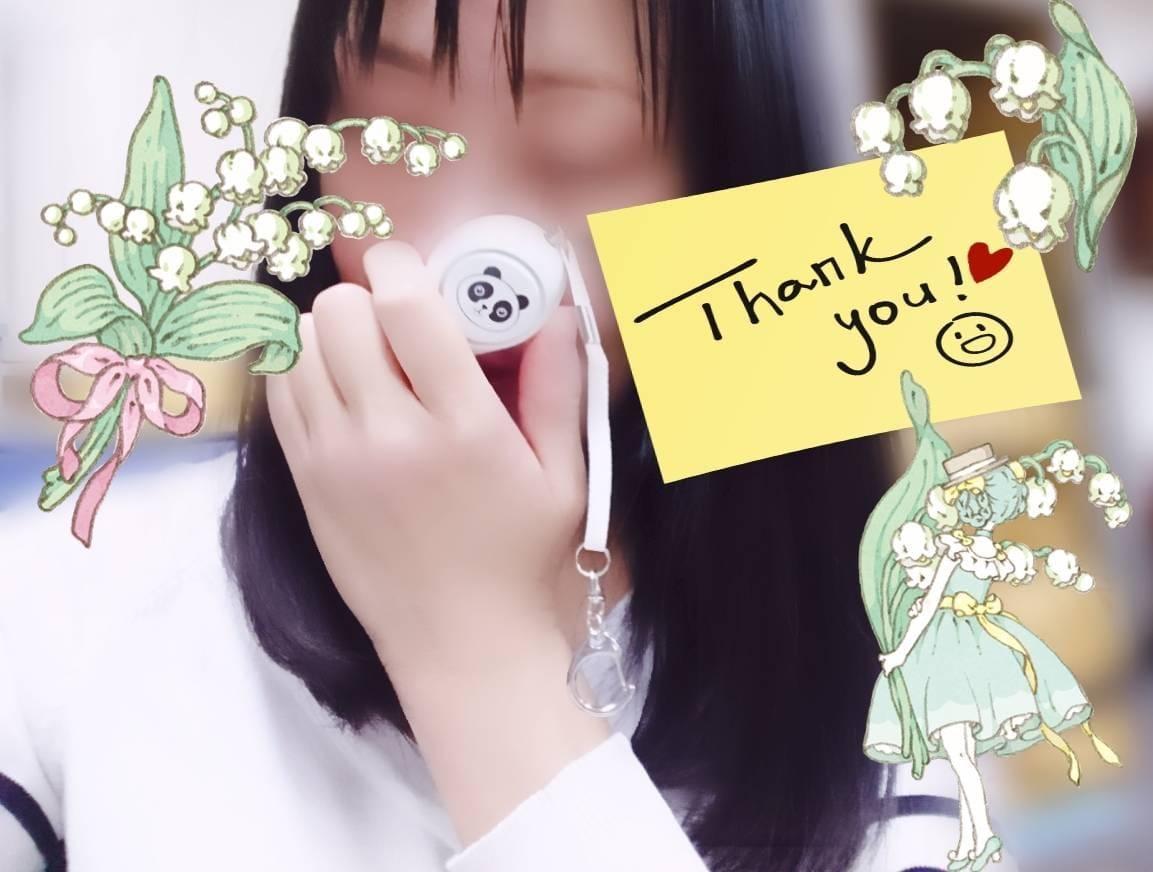 「4日~Thank You~」11/05(月) 19:01 | ゆうの写メ・風俗動画
