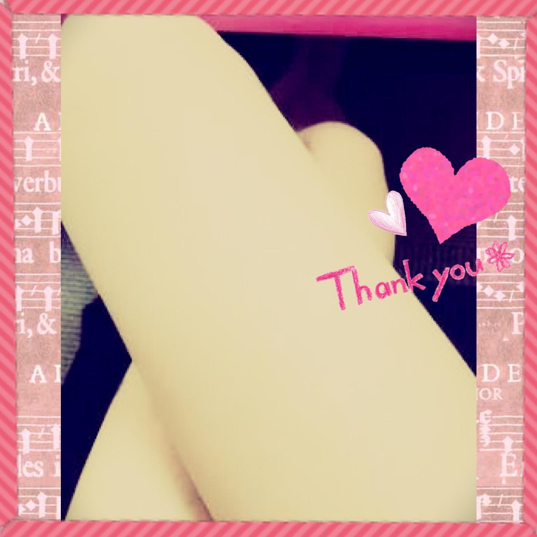 「ありがとうございました!」11/05(月) 21:18   Taruto<タルト>の写メ・風俗動画