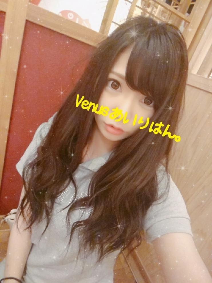 「お礼ちゃん」11/06(火) 03:03 | アイリの写メ・風俗動画