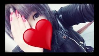 「たいきーん(´。•ω•。`)」11/06(火) 03:50 | りんの写メ・風俗動画