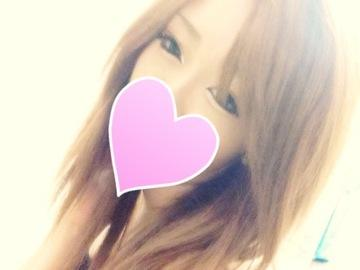 「ありがとう♪」02/16日(木) 15:38 | 小島 みらいの写メ・風俗動画