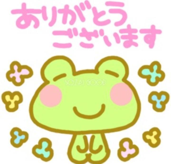 「おはようございます!」11/06(火) 09:52 | になの写メ・風俗動画