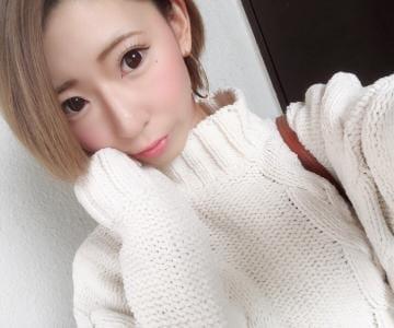「お昼\(^^)/」11/06(火) 11:31 | ひめの写メ・風俗動画