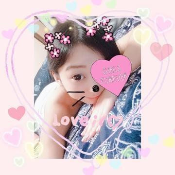 「急遽19時からυ´• ﻌ •`υ ♥」11/06(火) 16:46 | ゆめかの写メ・風俗動画