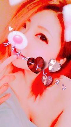 「おはようございます」11/06(火) 19:25 | ウミの写メ・風俗動画