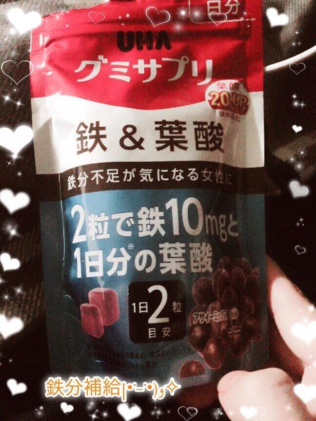 「もぐもぐ(っ'??'c)?」11/06(火) 22:15 | 浅香ゆのの写メ・風俗動画