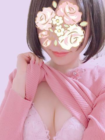 「おやすみなさい♡」11/07(水) 02:59 | リンの写メ・風俗動画