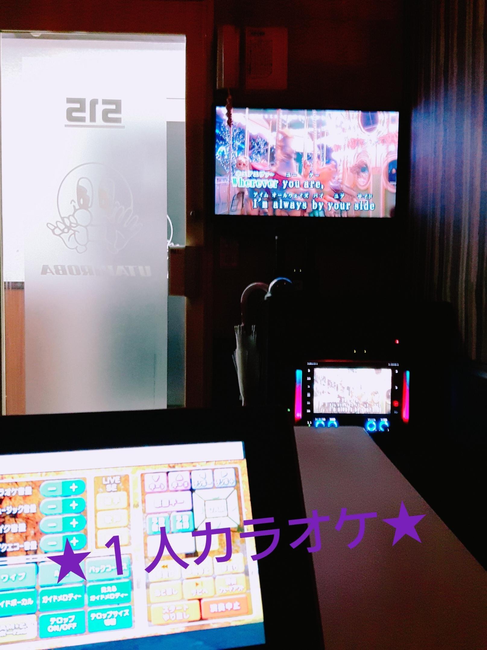 「本日終了」11/07(水) 05:30 | 綾瀬 まりの写メ・風俗動画