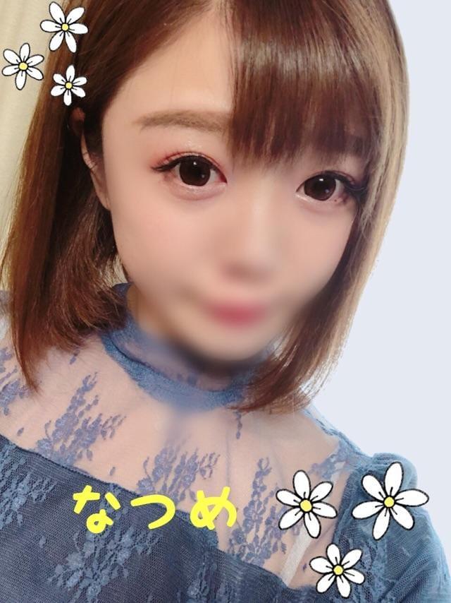 「おはようございます」11/07(水) 09:32 | なつめ☆の写メ・風俗動画