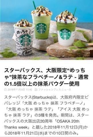 「飲みたい?」11/07(水) 10:35 | リンカの写メ・風俗動画