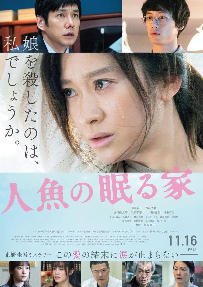 「おはようございます(^-^)」11/07日(水) 10:39 | まきの写メ・風俗動画