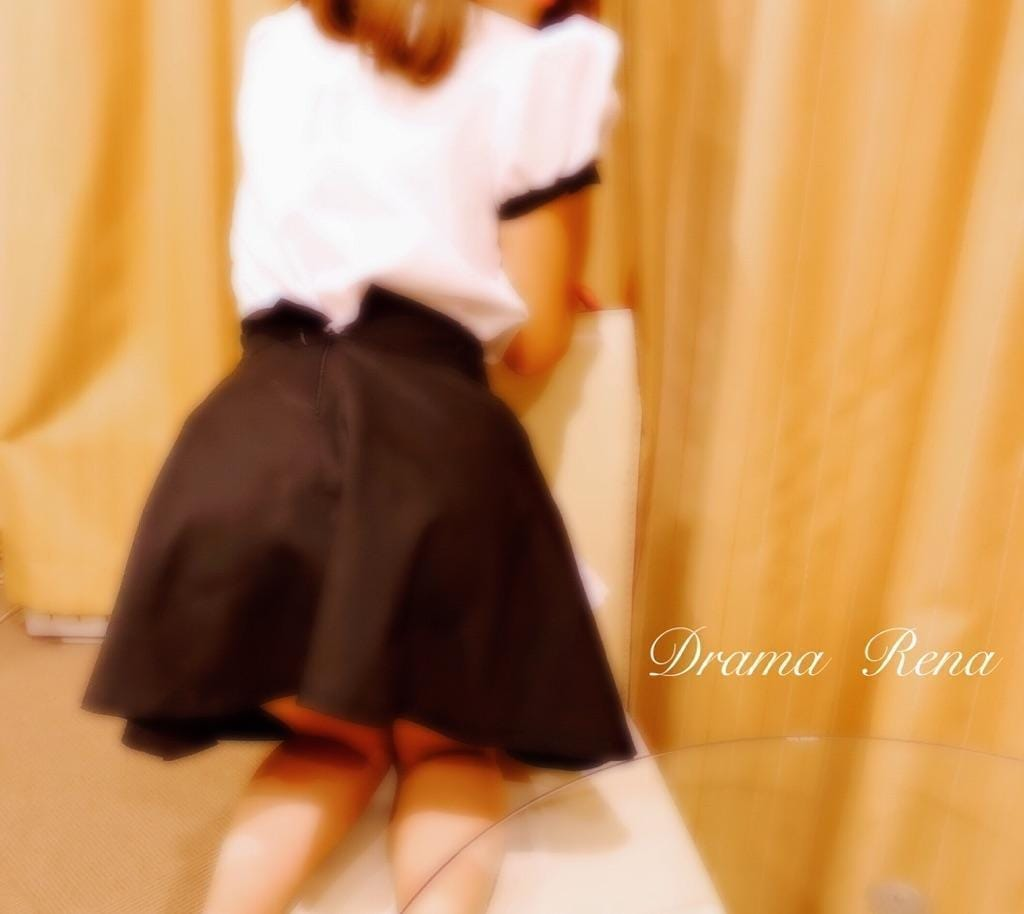 「?出勤?」11/07(水) 13:30 | れなの写メ・風俗動画