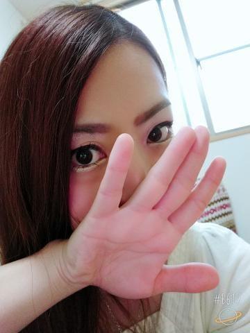 チハル「今日も!」11/07(水) 15:50 | チハルの写メ・風俗動画